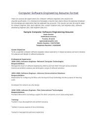 14 Inspirational Software Engineer Resume Examples Stock