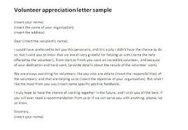 sample of appreciation letter sample appreciation letter employee for hard work bunch ideas of