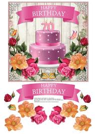 70th Birthday Cake Flowers Cup79937357683 Craftsuprint