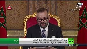 ملك المغرب محمد السادس يدعو لفتح الحدود الجزائرية المغربية - YouTube