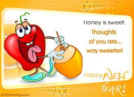 rosh hashanah greeting card sweet rosh hashanah wish free wishes ecards greeting cards 123