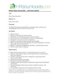 Sales Associate Job Description Resume Resume For Study