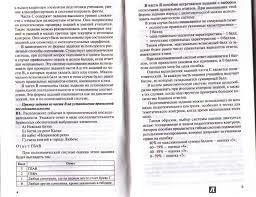 из для История России Контрольно измерительные материалы  Иллюстрация 3 из 15 для История России Контрольно измерительные материалы Базовый уровень 10 класс