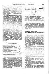 Контрольная операция Большая Энциклопедия Нефти и Газа статья  39