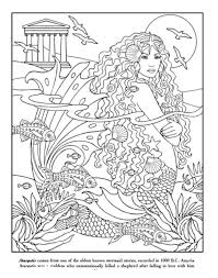 Other Printable Coloring Pages For Teenagers Difficult Mermaid