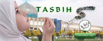 Tasbih Store - Small Orders Online Store, Hot Selling and more on ...