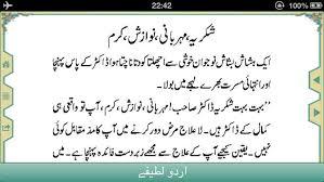 Jokes in Punjabi Santa Banta For Facebook Language With Funny and ...