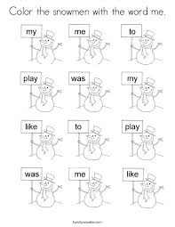 Sight Word Coloring Pages Sight Words Coloring Pages Color The