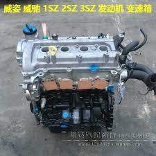 Tianjin FAW Weizi 1SZ engine 1.0 Toyota Vios 2SZ3SZ engine automatic ...