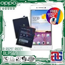 Oppo R1 R829T R8007 R1L R1S R8000 R8006 ...