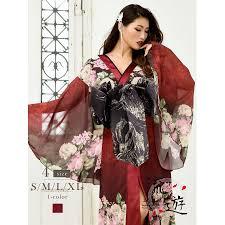 キャバ ドレス ドレス キャバ キャバドレス 花魁 コスプレ 衣装 和柄