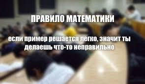 Юмор Курсовые работы Екатеринбург дипломы реферат чертежи  Юмор