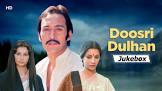 Shabana Azmi Doosri Dulhan Movie