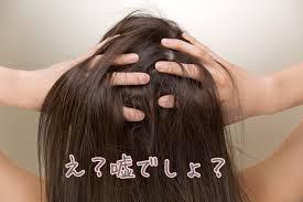 40代50代必見プロが教える女性の薄毛抜け毛の原因対策方法 Rank
