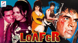 Image result for film(Loafer)(1996)