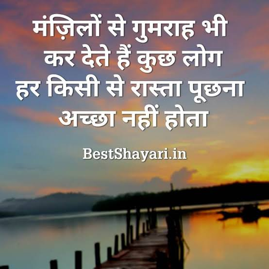 friendship hindi sad shayari