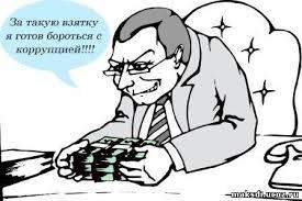 """17 прокурорів САП написали листа голові КДКП Грушковському: """"Дискредитація керівника САП є способом тиску на кожного з нас"""" - Цензор.НЕТ 9951"""