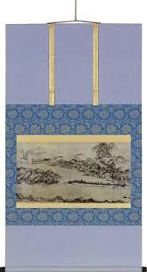 「京都国立博物館雪舟筆、国宝「天橋立図」」の画像検索結果