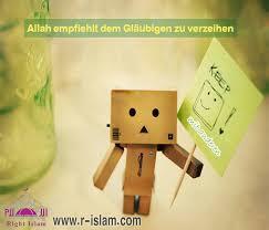 Allah Empfiehlt Dem Gläubigen Zu Verzeihen Und Nachsichtig Zu Sein
