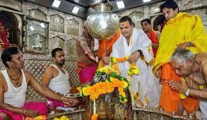Rahul Gandhi exhibiting 'fancy dress Hinduism' to fool people, says BJP -  The Week
