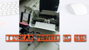 Hasil scan jadi lebih bagus dan profesional! Cara Scan Printer Hp 1516 Cara Scan Printer Hp Ink Tank 315 Info Seputar Hp How To Update Chrome