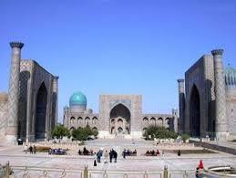 Реферат Архитектура и градостроительство Центральной Азии в xiv  Реферат Архитектура и градостроительство Центральной Азии в xiv xvii вв