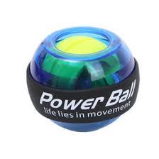 <b>power</b> ball gyroscope UK