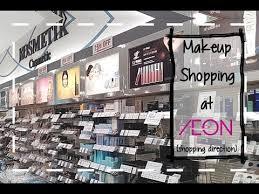 makeup ping trip vlog