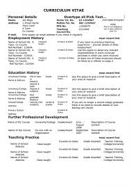 Resume Templates Teachers 003 Resume Templates For Teachers Template Ideas Teacher