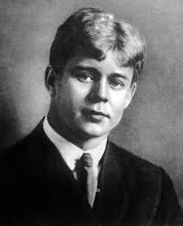 Сочинение Есенин мой любимый поэт Серебряного века Есенин мой любимый поэт Серебряного века