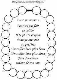 Coloriage Fete Des Meres Les Beaux Dessins De F Tes Imprimer
