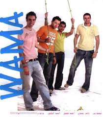 photos of wama band  wama band