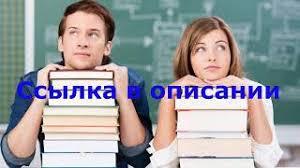category заказать дипломную работу где заказать дипломную работу отзывы