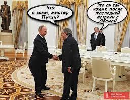 У Конгресі США підготували нові санкції проти РФ за захоплення українських моряків, - посольство - Цензор.НЕТ 3039