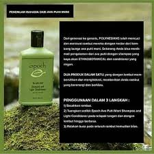Epoch Ava Puhi Moni Shampoo And Light Conditioner Ini Dia Shampoo Light Conditioner 2 In1 Epoch Ava Puhi