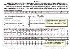 Налогообложение гражданско правового договора в году Новые   отчет по практике в магазине пятерочка