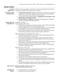 Resume Customer Service Sample Sample Resume Call Center Representative Inspirationa Sample Resume 45
