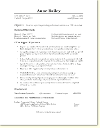 Resumes For Office Jobs 10 Assistant Resume Objective Business Skills
