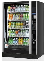Soft Drinks Vending Machine Beauteous GDrink Design DV48 Vertical Drinks Vending Machine Soft Drinks
