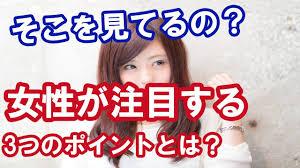 メンズ 女性ウケ モテる髪型簡単アレンジ ショートミディアムセット方法