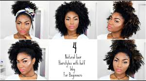 4 <b>Natural</b> Hair Hairstyles   <b>Afro</b> Half <b>Wig</b> for Beginners   Outre Big ...