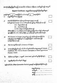 Letter Of Origin Applying For Phytosanitary Certificate Ppd Myanmar