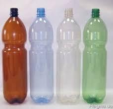 Куплю пластиковые ПЭТФ бутылки бутылки крышки и контрольные коль  Пластиковые ПЭТФ бутылки бутылки крышки и контрольные коль