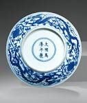 Ming Dynasty China Markings