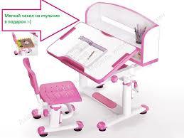 Купить <b>комплект мебели</b> (<b>столик</b> + стульчик) <b>Mealux</b> BD-10 ...