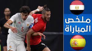 ملخص مباراة مصر واسبانيا | مباراة ناررية وجنون رؤوف خليف 🔥HD - YouTube