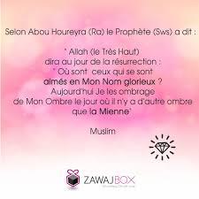 Citation Islam Amour Webwinkelbundel