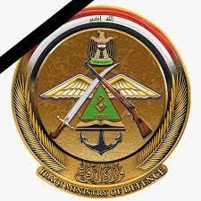 وزارة الدفاع العراقية - Beiträge