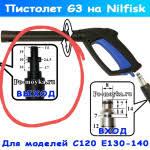 Минимойка <b>Nilfisk D 140.4-9</b> X-TRA, высокого давления ...