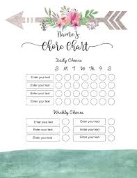 Make Your Own Reward Chart Online Free Chore Chart Template 101 Different Designs